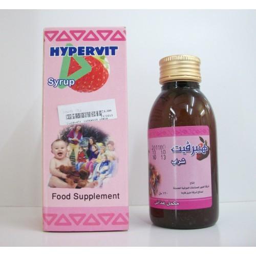 شراب هيبرفيت مكمل غذائي HYPERVIT لتقوية جهاز المناعة وفاتح للشهية