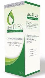 منتجات هيربلكس Hairplex لعلاج تساقط الشعر و العناية بالشعر وتغذية بصيلات الشعر