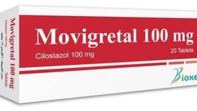 Photo of اقراص موفيجريتال لعلاج اعراض العرج المتقطع والوقاية من تكون الجلطات Movigretal
