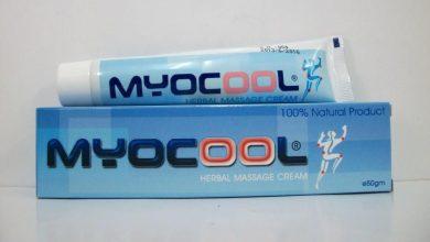 صورة كريم ميوكول Myocool لعلاج آلام الظهر و المفاصل و تسكين تيبس العضلات