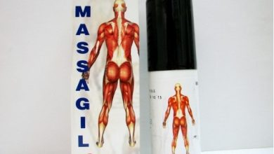 صورة سبراي ماساجيل MASSAGIL مسكن لآلام العضلات والالتواءات