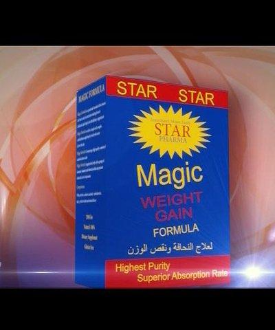 ماجيك فورميلا للتخلص من النحافة وزيادة الوزن Magic Formula