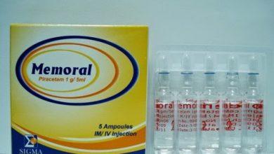 صورة امبولات ميمورال Memoral لدعم الجهاز العصبي المركزي وتنشيط الذاكرة