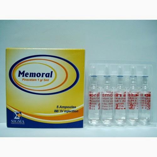 امبولات ميمورال Memoral لدعم الجهاز العصبي المركزي وتنشيط الذاكرة