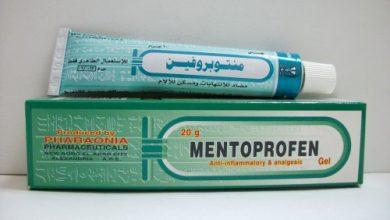 صورة منتوبروفين جل Mentoprofen لعلاج التهابات العضلات والمفاصل ومسكن للالام