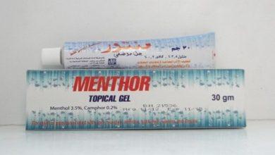 صورة جل منثور Menthor مسكن لآلام العضلات والمفاصل والالتواءات و آلام الظهر