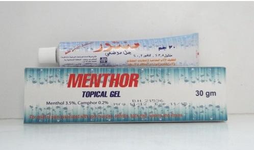 جل منثور Menthor مسكن لآلام العضلات والمفاصل والالتواءات و آلام الظهر