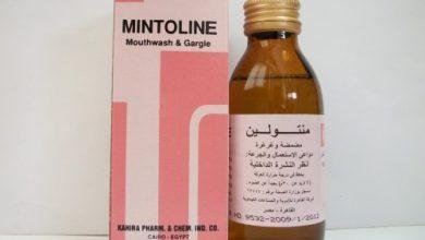 منتولين Mintoline مضمضة فم مطهر ومزيل لرائحة الفم الكريهة