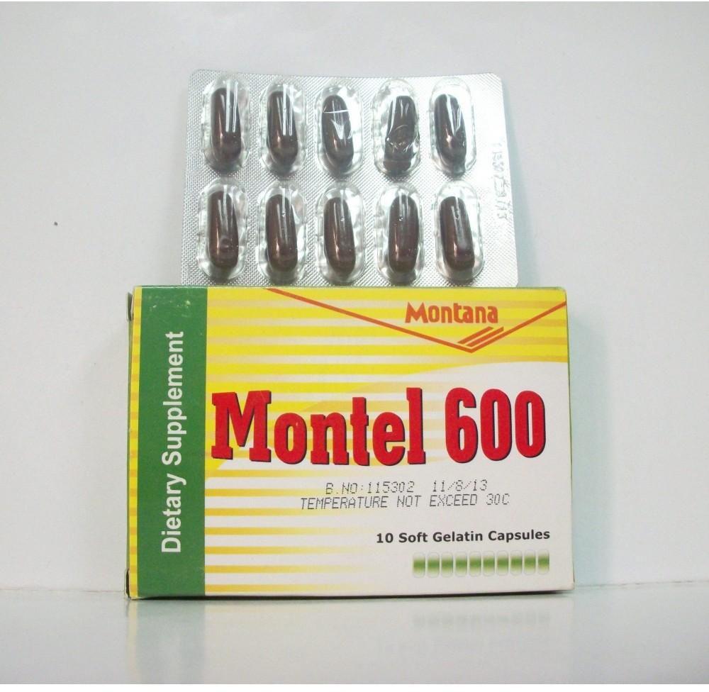 مونتيل كبسولات Montel لعلاج الحساسية الموسمية و الحد من نوبات الربو وضيق التنفس