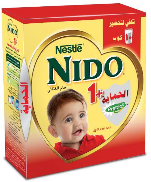 لبن نيدو 1 بلس حليب لمرحلة نمو الاطفال بعد السنة الاولي NIDO+1