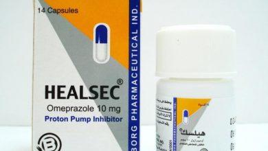 كبسولات هيلسك Healsec لعلاج الحموضة و قرحة المعدة والاثني عشر وارتجاع المرئ