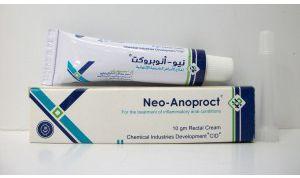 نيو انوبروكت كريم ولبوس شرجي لعلاج البواسير والشرخ الشرجي NEO-ANOPROCT
