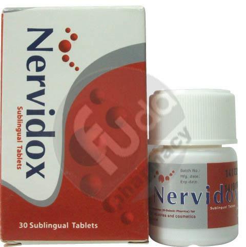 اقراص نيرفيدوكس Nervidox لعلاج حالات نقص فيتامين ب المركب والانيميا