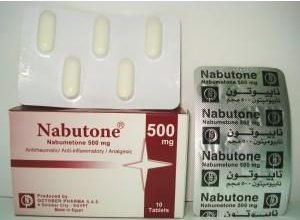 نابيوتون اقراص Nabutone مضاد للالتهابات لعلاج التهاب المفاصل الروماتيدي