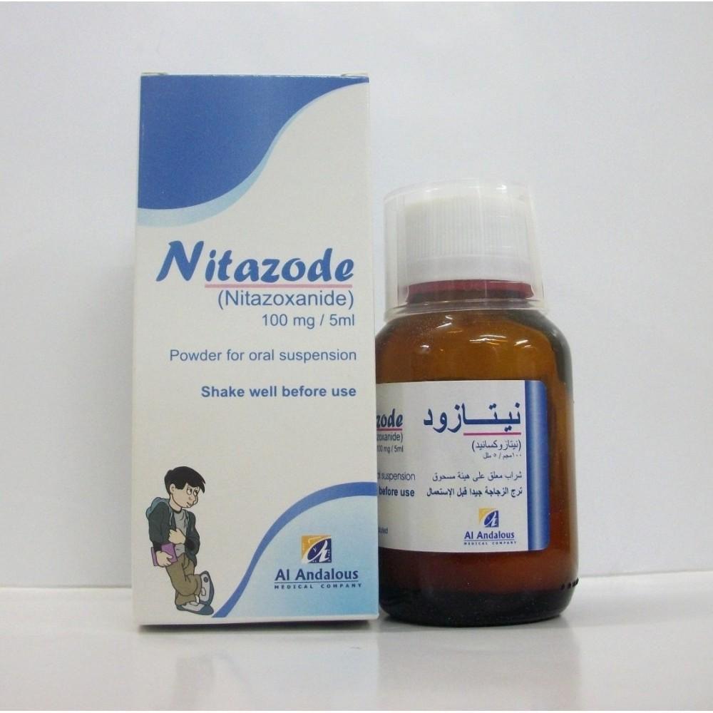 شراب نيتازود Nitazod مطهر معوي لعلاج الاسهال والنزلات المعوية