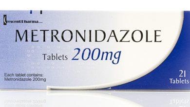 صورة دواء ميترونيدازول لعلاج الالتهابات البكتيرية والطفيلية بالمعده والمهبل Metronidazole