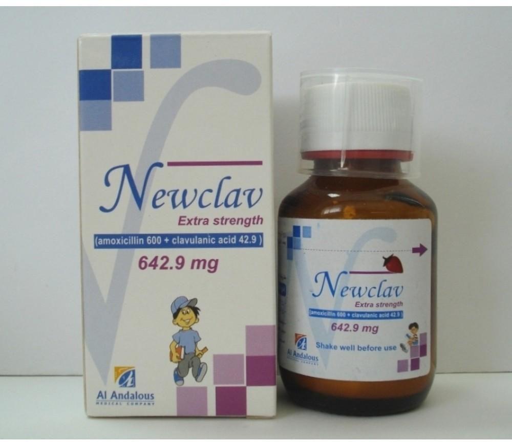 شراب نيوكلاف Newclav مضاد حيوي لعلاج عدوي الجهاز التنفسي والعدوي البكتيرية