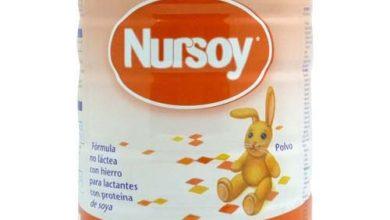 صورة حليب نورسوي Nursoy حليب الصويا للاطفال التي تعاني من حساسية بروتين حليب الابقار