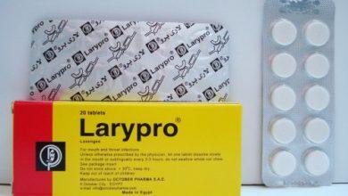 صورة لاريبرو Larypro حبوب استحلاب لعلاج التهابات الفم والحلق
