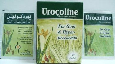 صورة يوروكولين Urocoline اكياس فوار لعلاج النقرس وزيادة املاح اليورات