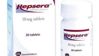 صورة اقراص هيبسيرا لعلاج التهاب الكبد الوبائي من النوع ب Hepsera