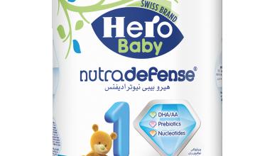 هيرو بيبي حليب للاطفال لدعم النمو العقلي والجسماني وتقوية مناعة الاطفال Hero Baby