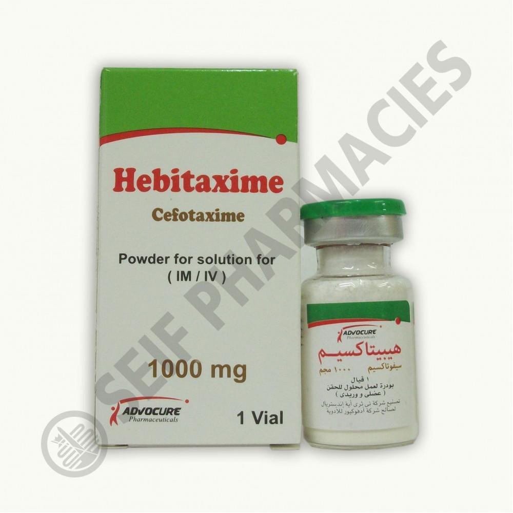 هيبيتاكسيم حقن Hebitaxime مضاد حيوي لعلاج عدوي الجهاز التنفسي والتهاب المفاصل