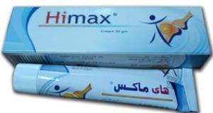 Photo of كريم هاي ماكس Himax مضاد للالتهابات لعلاج آلام المفاصل والعضلات ونزلات البرد