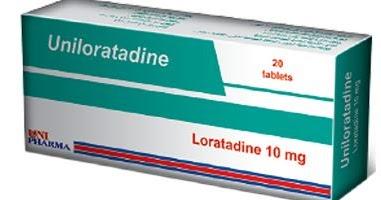 صورة يونيلوراتادين Uniloratadine حبوب لعلاج الحساسيه الدائمه والموسميه للانف