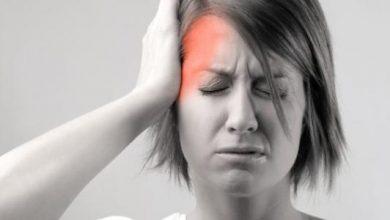 الصداع النصفي احد امراض العصر تعرف علي اسبابه واعراضه وكيفية علاجه والوقاية منه