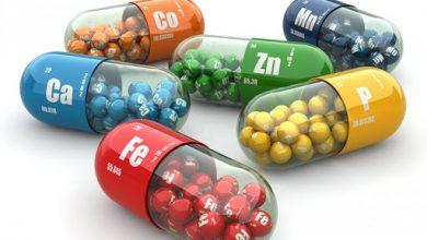 افضل انواع مكملات غذائية مدعمة بالمعادن والفيتامينات لزيادة الشهية ومقوي عام للجسم