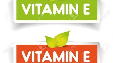 """فيتامين هـ """" E """" تعرف علي اهميته وما هي اعراض نقص فيتامين E وافضل طرق العلاج"""