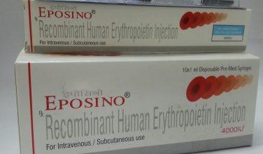 حقن ايبوسينو مضاد حيوي لعلاج فقر الدم لمرضى الفشل الكلوي Eposino