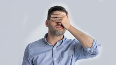 التعرف على مرض العشى الليلى و اسبابه و اعراضه و كيفيه الوقايه منه
