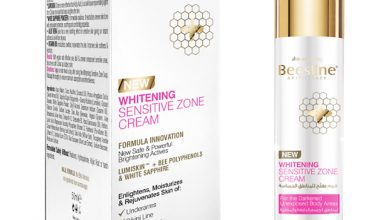 اليكِ أهم منتجات بيزلين Beesline للعناية بالنظافة الشخصية للسيدات