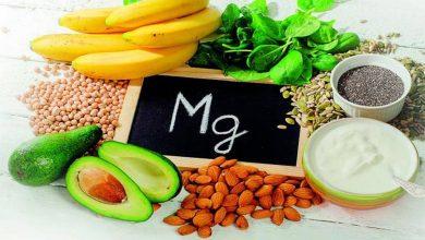 طرق تعويض نقص الماغنسيوم في الجسم وافضل مكملات الماغنسيوم