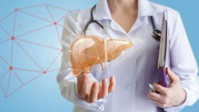اشهر المكملات الغذائية لتنشيط وظائف الكبد والحفاظ علي الكبد من الامراض