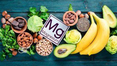 اسباب نقص الماغنسيوم في الجسم وأهم الاعراض التي تشير الي نقصه بالجسم