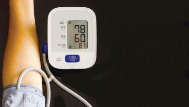 اسباب ضغط الدم المنخفض و افضل الطرق العلاجيه له