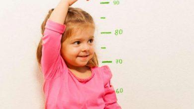 اعراض مرض التقزم عند الاطفال و افضل الطرق العلاجيه