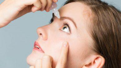 علاج الزرق ( المياه الزرقاء على العين ) و اهم النصائح للوقايه من الاصابه بها