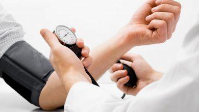 علاج حالات ضغط الدم المرتفع بالاعشاب الطبيعيه