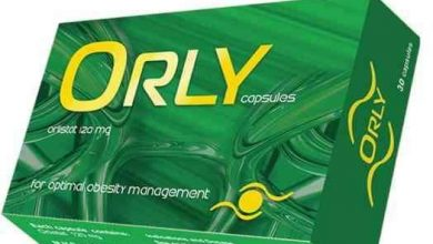 حبوب اورلى للتخسيس و انقاص الوزن Orly