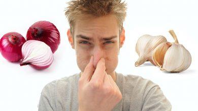 التخلص من رائحة الثوم والبصل في الفم بعد تناولهما واهم فوائدهم للجسم