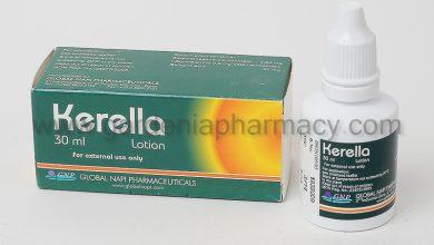 وداعاً للقشرة مع لوشن كيريللا Kerella افضل محلول في الصيدليات لقشرة الرأس والصدفية