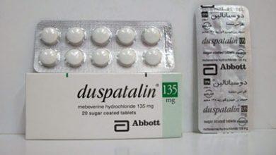 علاج تقلصات القولون مع دواء دوسباتالين Duspatalin الاشهر فى الصيدليات