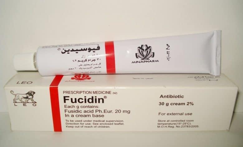 كريم فيوسيدين Fucidin مضاد حيوي الاكثر شهرة لحب الشباب والالتهابات الجلدية