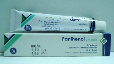 معلومات عن اشهر مرطب كريم بانثينول panthenol و فوائده على الجلد