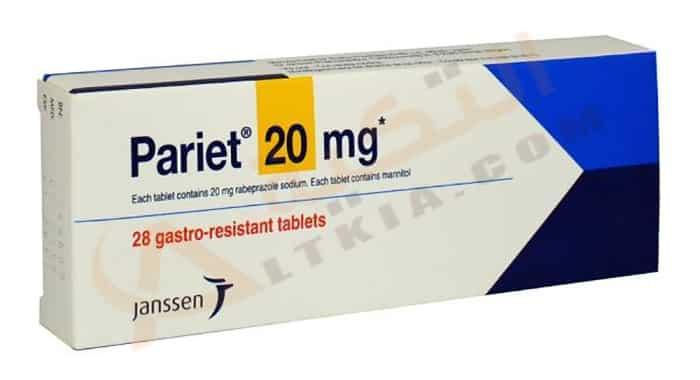 التخلص من قرحه المعده مع دواء باريت Pariet و كيفيه استخدامه فى علاج الاثنى عشر