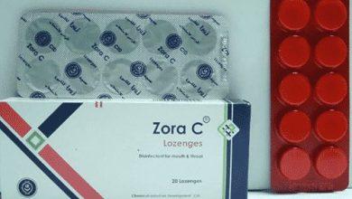 اقراص استحلاب زورا سي ZORA C مطهر للحلق للتخلص من احتقان الحلق
